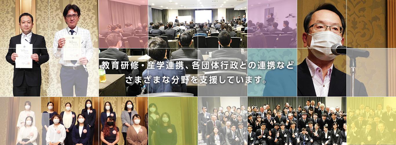 健康 サービス 組合 産業 保険 情報 神奈川 県